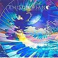 【早期購入特典あり】Anison Piano2(Special Track CD付)