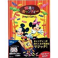 魔法のキャンディー/大型判