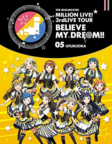 THE IDOLM@STER MILLION LIVE! 3rdLIVE TOUR BELIEVE MY DRE@M!! LIVE Blu-ray 05@FUKUOKA- (2017-01-25)