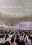 アイドリッシュセブン 1st LIVE「Road To Infinity」DVD Day2[DVD]