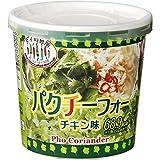 アライド パクチーフォー(麺15g) 22g