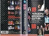 YAEN 2000GTR Budokan Inter Cooler Daihappyokai [VHS]
