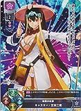 Lycee/リセ/フェイト Version : Fate/Grand Order 2.0 妖惹の紅顔 キャスター/玄奘三蔵