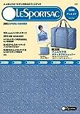 レスポートサック LESPORTSAC 2015 SPRING/SUMMER Style 3 デニム ピケ ([バラエティ])