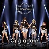 Cry again(初回限定盤A)(DVD付)