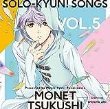 TVアニメ「マジきゅんっ!ルネッサンス」Solo-kyun!Songs vol.5 土筆もね(Shiny color)