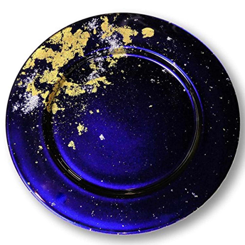 CtoC JAPAN Select 大皿 漆ガラス食器 アンダープレート M(2-A-001) ブルー (約)Φ32.0cm x H1.8cm MAJO 食器 硝子 漆 金箔 NKF 2-A-001