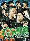 JAPAN BEATBOX CHAMPIONSHIP 2017 [DVD]