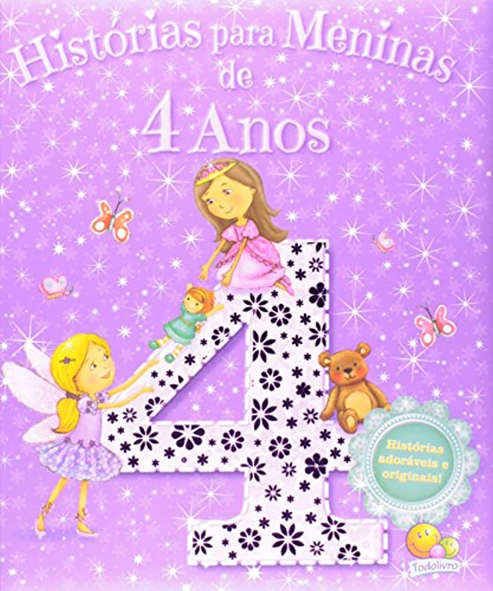 ページェント現象優れましたHistórias Para Meninas… de 4 Anos