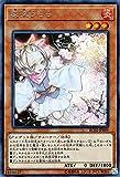 灰流うらら シークレットレア 遊戯王 レアリティコレクション 20th rc02-jp009