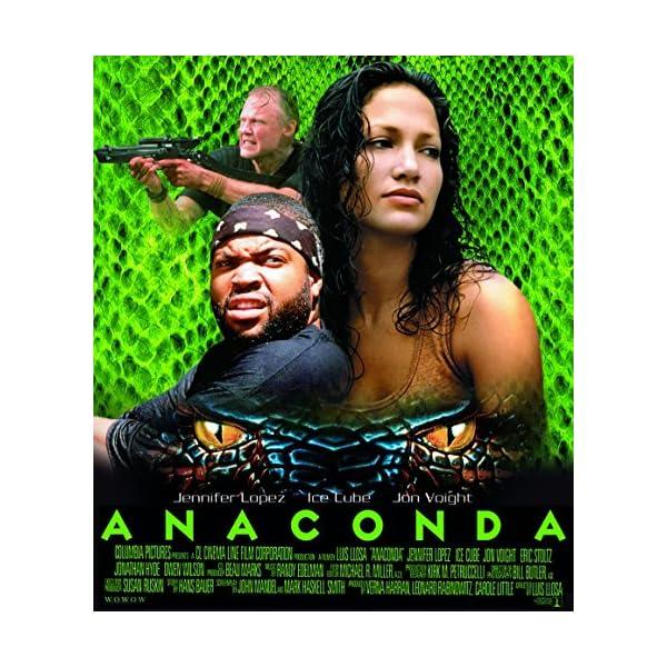 アナコンダ Blu-rayの商品画像