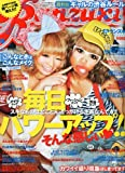 Ranzuki (ランズキ) 2010年 06月号 [雑誌]
