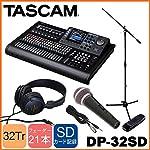 TASCAM MTR デモ音源簡単録音セット DP-32SD 32トラック マルチトラックレコーダー ダイナミックマイク1本付き