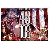 BONNOU FESTIVAL 48/108 PICTORIAL RECORD (BONNOU FESTIVAL)