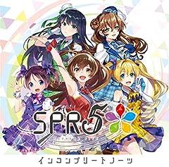 恋の魔法♪SPR5のCDジャケット