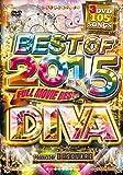 DIVA BEST OF 2015