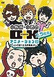 DVD 小野坂・小西のO+K 2.5次元 アニメーション 第3巻 通常版