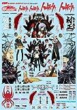 グッドスマイルレーシング GSRキャラクターカスタマイズシリーズ デカール011/装甲悪鬼 村正 1/24スケール用