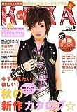 KERA ! (ケラ) 2006年 09月号 [雑誌]