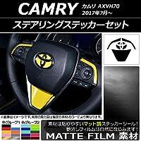 AP ステアリングステッカーセット マット調 トヨタ カムリ AXVH70 2017年07月~ ダークグリーン AP-CFMT3148-DGR