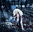 凶夢伝染 (初回限定盤) (DVD付)