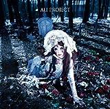 凶夢伝染(初回限定盤)(DVD付)