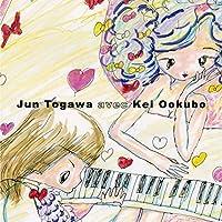 Jun Togawa avec Kei Ookubo