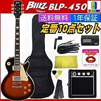 【エレキ定番10点セット/ミニアンプ】BLITZ BLP-450 ブリッツ by Aria ProII レスポールタイプ初心者入門セット/VS(VintageSunburst)