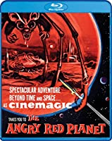 Angry Red Planet / [Blu-ray] [Import]