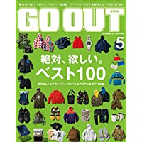 GO OUT (ゴーアウト) 2018年 5月号