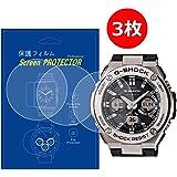 【3枚入】CASIO GST-W110-1AJF対応腕時計用高品質液晶保護フィルム高透過率キズ防止気泡防止貼り付け簡単G…