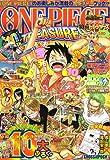 ONE PIECE 10th Treasures (ワンピース テンス・トレジャーズ) 2007年 9/10号 [雑誌] 画像