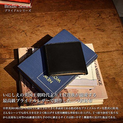 (ラファエロ) Raffaello 一流の革職人が作る ブライドルレザーで製作したメンズ二つ折財布 (ロイヤルブラック)