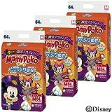 【ケース販売】マミーポコ テープ Mサイズ ディズニーハロウィンデザイン 64枚×3個