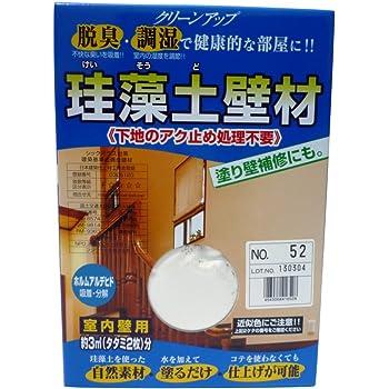 フジワラ化学 珪藻土壁材 クリーンアップ珪藻土壁 1坪用 No.52