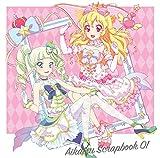 スマホアプリ『アイカツ!フォトonステージ!!』スプリットシングル AIKATSU SCRAPBOOK 01(Sweet Sweet Girls'Talk)