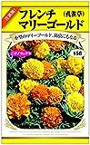 日本農産種苗 フレンチマリーゴルドのタネ フレンチマリーゴルド