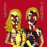 SUNG TONGS [CD] (REISSUE) 画像