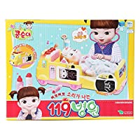 Youngtoys Kongsuni 119 Hospital Play / おもちゃ/子供玩具 [並行輸入品]