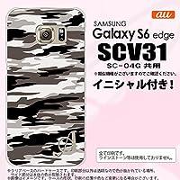 SCV31 スマホケース Galaxy S6 edge カバー ギャラクシー S6 エッジ イニシャル 迷彩B グレーA nk-scv31-1160ini K