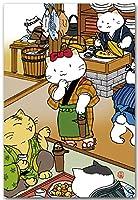 ほのぼの浮世絵ポストカード 「煮売り酒屋」 猫の絵葉書 和道楽