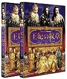 王妃の紋章 デラックス版 [DVD] 画像