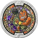 妖怪ウォッチダンスWiiU JUST DANCE(R) スペシャルバージョン Wiiリモコンプラスセット(ブリー隊長うたメダル 同梱) 画像