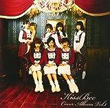 KissBee Cover Album Vol.1