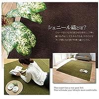 ラグマット 絨毯 洗える 無地カラー 選べる7色 『モデルノ』 オレンジ 約185×185cm
