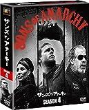 サンズ・オブ・アナーキー シーズン4 (SEASONSコンパクト・ボックス) [DVD] -