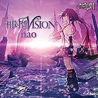 Nao - Hyperdimension Neptunia Victory Ii (Ps4) Intro Theme: Sotaisei Vision (CD+DVD) [Japan CD] FVCG-1337 by NAO(DYSTOPIAGROUND) (2015-03-25)