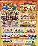 ぷちサンプルシリーズ 元祖食品ディスプレイ 1BOX(食玩)