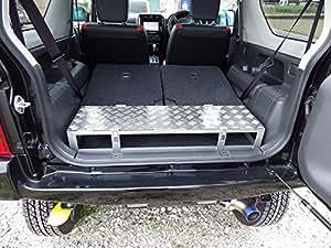 送料無料 SUZUKI ジムニー JB23W専用 アルミ トランク フラット デッキ タイプ1