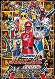 忍風戦隊ハリケンジャーメモリアル[DVD]